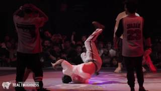 Team JAPAN vs Team USA Bboy Semi G-SHOCK REAL TOUGHNESS 2016 | YAK BATTLES