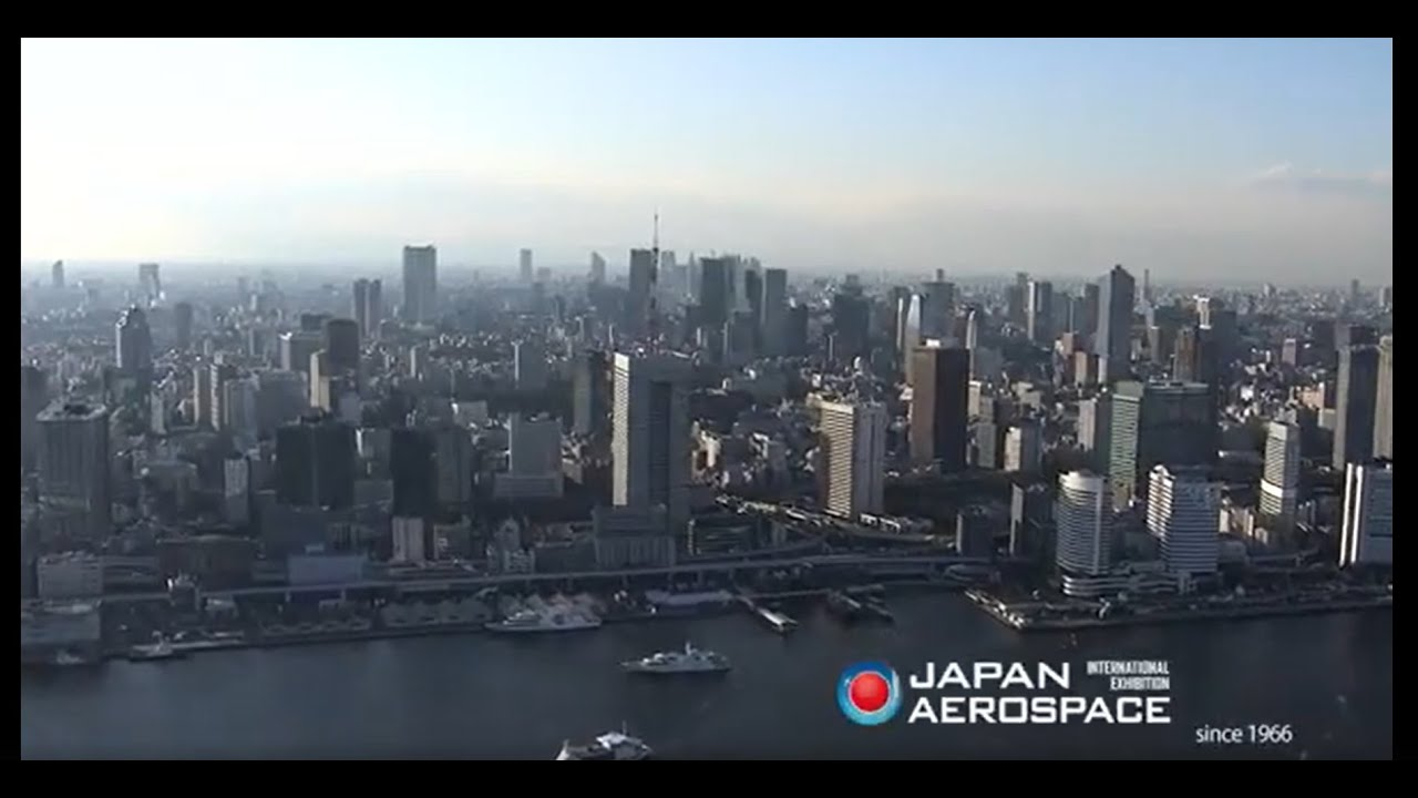 一般社団法人日本航空宇宙工業会