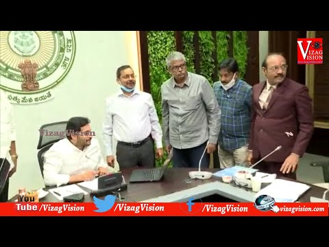 APCOS Inauguration by AP CM Jagan at Camp Office,Tadepalli,Vizagvision...