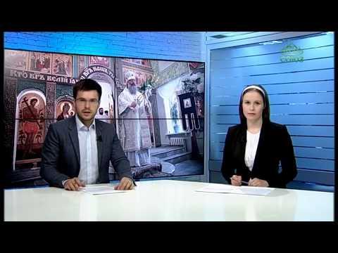 Покровский храм ясенево официальный сайт