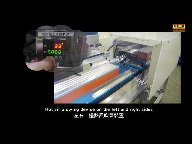 FC-291CCC-BSMD橫刮式墨杯伺服滑台移印機