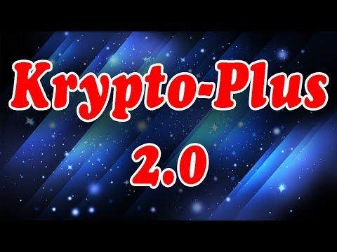 БЕСПЛАТНО! Автоматическая система заработка криптовалюты Krypto Plus 2.0