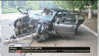 Двоє дівчат потрапили у смертельну ДТП під час трансляції Інстаграм