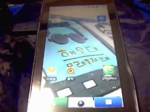 Video of SAND FESTIVAL 3D LIVEWALLPAPER