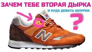 Как зафиксировать шнурки на ботинках без бантика