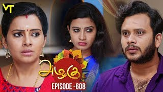 Azhagu - Tamil Serial | அழகு | Episode 608 | Sun TV Serials | 19 Nov 2019 | Revathy | Vision Time