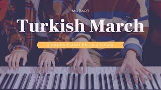 모차르트 - 터키행진곡 재즈버전