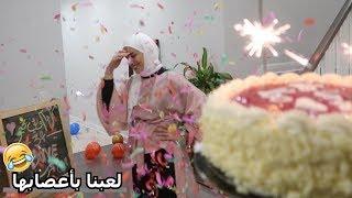 صندوق المقالب في حفلة ميلاد خوله