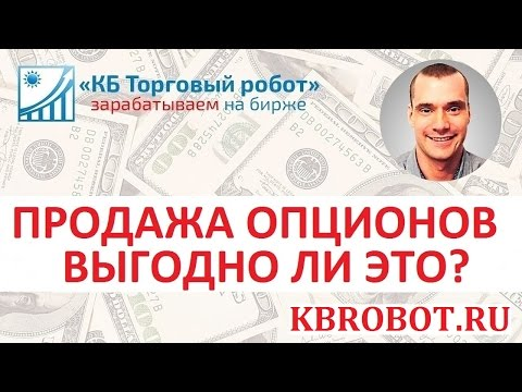Бинарные опционы 60 seconds