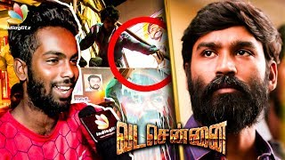 இளைய SuperStar Dhanush : Vada Chennai Fans Celebration | Kasi Theatre FDFS Movie Review