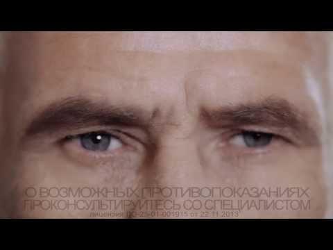 Человеческое зрение глаз