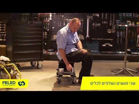 כיסא עבודה + גלגלים למוסך