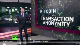 Сноуден: АНБ уже давно следит за владельцами биткоинов #КРИПТОНОВОСТИ