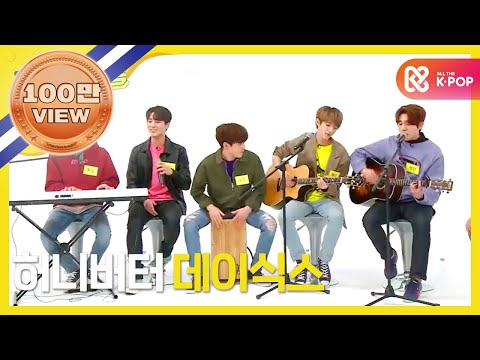 (Weekly Idol EP.344) DAY6 Sing JYP's HIT SONG MEDLEY [god부터 트와이스까지 JYP히트곡 메들리]
