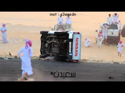 شي ماشفتوه بالجديد فجريات ثاني ايام عيد الاضحى / تصوير سعيدن HD