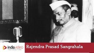 Rajendra Smriti Sangrahalaya, Patna