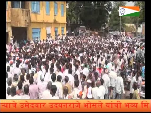 Ncp-s-satara-lok-sabha-constituency
