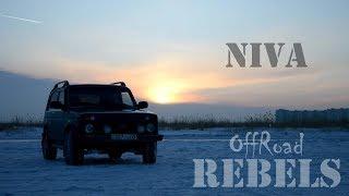 Vlog #5. Niva drift. 😜 Замерзшее озеро. Астана.