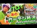 【パチスロ・パチンコ実践動画】ヤルヲの燃えカス #49
