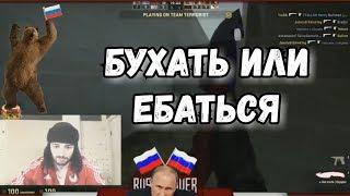 ЗВОНКИ С ПАВЕРОМ #1