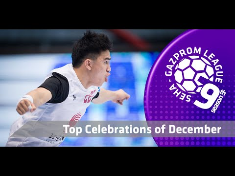 Top celebrations of December