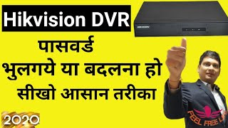 How to reset a password on a Hikvision NVR or DVR using the GUID