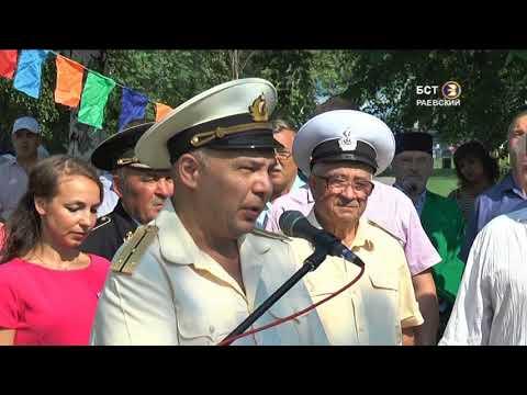 Открытие памятника морякам