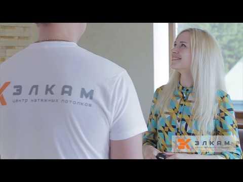 Купить в украине массажер для лечения простатита