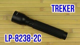 TREKER LP-8238-2С - відео 1