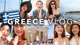 【Greece Vlog Pt.1】DW Yacht Week 首次来到欧洲的超美好希腊旅行
