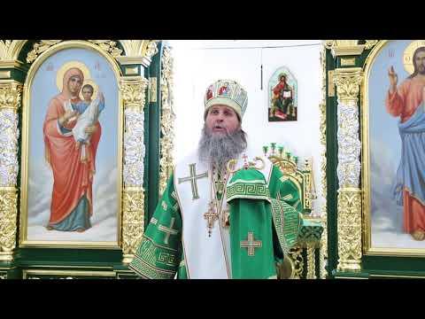 Митрополит Даниил совершил первую Литургию в новом Свято-Троицком соборе