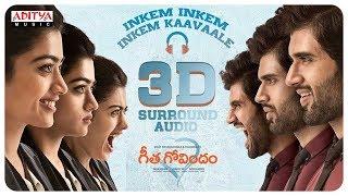 Inkem Inkem Inkem Kaavaale 3D Surround Audio | Geetha Govindam Songs | Vijay Devarakonda, Rashmika