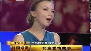 美国女孩7岁来到中国,上小学戴过红领巾汉语完全是母语水平,把这里当成家