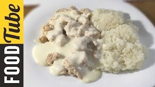Курица с Рисом в соусе Бешамель! Вкусные Рецепты by Бодя