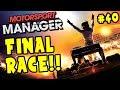 Video for abu dhabi motorsport