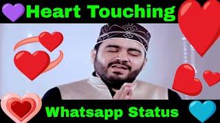 Heart Touching Naat Whatsapp Status 2019