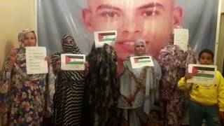 El estado saharaui independiente es  solución-الدولة الصحراوية المستقلة هي الحل