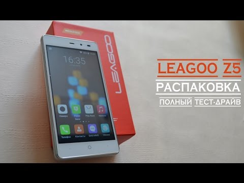 Leagoo Z5. Смартфон за 29.99$ - Полный тест-драйв!
