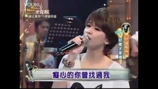 20081104 money money麥克瘋 曾沛慈組曲