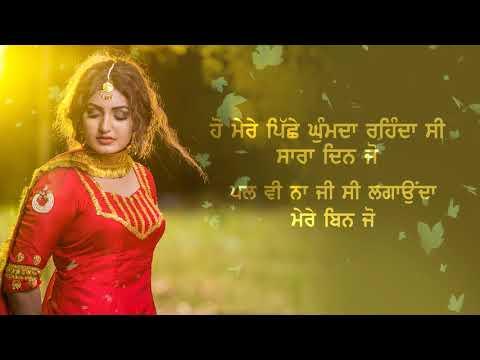 Maltabi Hain Log Yaha Per Matlabi Zamaana.movie Begana ...
