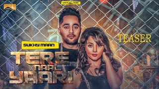 Tere Naal Yaari Teaser Sukhy Maan  White Hill Music  Releasing On 15th Feb