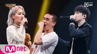Show Me The Money 8 EP7