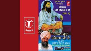Darshan Guru Ravidas Ji De (Vyakhya Sahit)