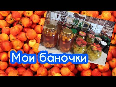 Заморозка ягод/консервирование овощей  #закрутки #заготовки_на_зиму