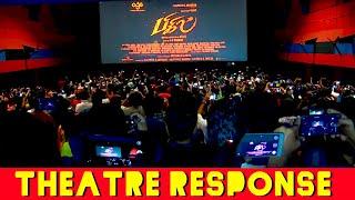 "Bigil Official Trailer Massive Theatre Response at Vettri Cinemas""   Thalapathy Vijay, Atlee!"