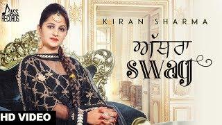 Athra Swag  Kiran Sharma