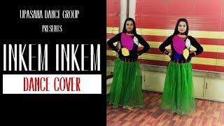 Inkem Inkem Dance Cover | Geetha Govindam | Vijay Deverakonda, Rashmika, Gopi Sunder