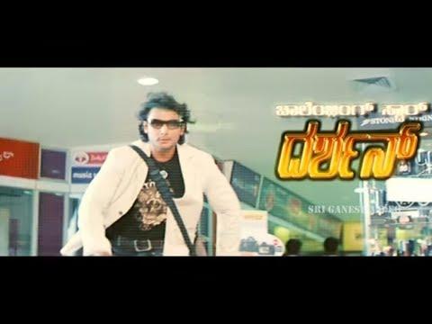 Darshan mass entry in Flight | Abhay Kannada Movie Best Action Scene | Kannada Movies
