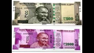 how to exchange old 500 and 1000 rupees note