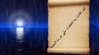 مازيكا بعثت رسالة - أبو عبد الملك - مزامير تحميل MP3